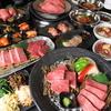【オススメ5店】福島・野田(大阪)にある牛タンが人気のお店