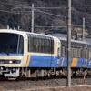 第405列車 「 もっぺんU@TECH! 山陰本線試験走行中のユーテックを狙う 」