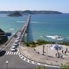角島大橋シリーズ⑤:下関市
