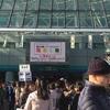 東京ドームに行って来ました