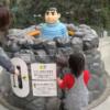 子ども大興奮!ドラえもんたちと遊べる「藤子・F・不二雄ミュージアム」