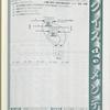 クイズdeメンテ2009年10月