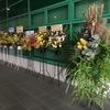 【こっそり紹介】祝い花 楽屋花で本当に気持ちを届けたい時に使える完全紹介制の花屋さん