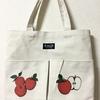 KALDIのりんごバッグに一目惚れ!