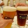 日帰りでも味わえる火の谷ビール工場のビール