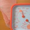 100均セリアの加湿フィルターは加湿器代わりになるのか検証してみた