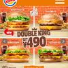 バーガーキング(BURGER KING)がGOOD!ダブルキングセットが税込490円♫