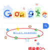 長崎県長崎市平和公園の平和祈念像が空中浮揚?