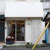 浦和「cafe days(カフェデイズ)」〜anzu to momoさんを彷彿とさせるこじんまりカフェ〜