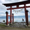 最強旅行2018 白神山地とウェスパ椿山