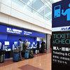 ANA特典航空券の空席待ち基本ルールと応用についてANAマイレージクラブセンターに聞いてみた|2018年ハワイ特典航空券0人から狙う空席待ち予約