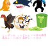 【ORASシーズン16シングル使用構築】運ゲ厨式対面構築【最高2028/最終2010】