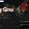 ソニーCM KingGnuの新曲『Teenager Forever』が最高にカッコいい話。