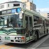 バス車内の注意アナウンスを英語でどう言う?【路線バス編(3)】