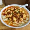 中区長者町の「華隆餐館」で麻婆刀削麺(汁あり)