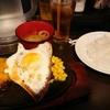 【渋谷で土日も安く食えるガッツリ肉ランチ】肉汁がスゴい『三浦のハンバーグ渋谷店』