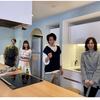 中村倫也company〜「サンキュー神様・167日目のカウンターマン・基金が出来ますように!」
