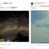 【地震雲】9月28日~29日にかけて日本各地で『地震雲』の投稿が相次ぐ!中には『穴あき雲』・『漁火光柱』と見られる雲も!静岡県では17日~20日の4日連続でクジラが謎の打ち上げ!『南海トラフ地震』などの巨大地震の前兆なの?