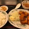 【正直すぎる食レポ】日高屋のから揚げ定食を採点してみた!【飯テロ】