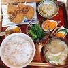 殿堂入りのお皿たち その188【niwa-coyaさんの定食】