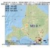 2016年11月21日 15時33分 空知地方南部でM3.9の地震