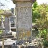 墓地のかたすみに祀られる庚申塔 大分県国東市国見町野田