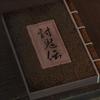 【討鬼伝2】本編をクリアした感想と評価/ラスボスについてネタバレ【攻略まとめ】