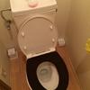 ミニマリスト的『トイレの神様』を招く方法