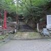 醍醐山から牛尾山へ 3