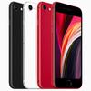 ドコモ、au、ソフトバンクが、iPhone SE (第2世代)」の発売を5月11日に延期