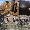 徒然なるままに第5回天草四郎サイクリングフェスタ2017参加のお話