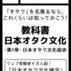 コミケットスペシャル6サークル参加詳細情報