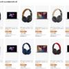 Amazonタイムセール祭りでMacBook ProやBeatsなどApple製品が特価となる特選タイムセール
