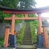 諏訪神社(山形県鶴岡市・湯田川温泉)