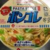 カップヌードル パスタスタイル ボンゴレ(日清食品)