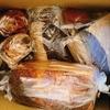 【お取り寄せパンの旅⑧】石川:月とピエロのパン研究小屋 おすすめ 通パン