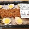 【コストコ】 人気のルーローハンは飽きずに食べきれるのが良い!