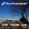 ジョギング60分~12月24日~