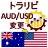 【FX】トラリピ AUD/USDの設定変更[最新版](ハーフ&ハーフ⇒売りトラリピのみ)