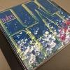 That's Eurobeat Non-Stop Mix Vol. 2