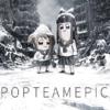 ポプテピピックがアニメ化されるから知らない人のために魅力を紹介するぞい!