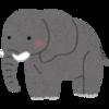 アリュージョニストは象である。