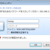 fedora 30 sambaのユーザーを確認する(pdbedit -u ユーザー名 -v)