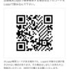 アウェイチケット、手数料ゼロ円を探せ。