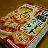 食事は手早く,サッサと準備したい!! KAGOME 豆腐ミートグラタン用