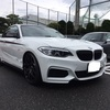 ARC パワーブレース@BMW 235i