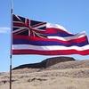 【セミナー】歴史でたどるハワイ。