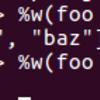 Ruby の %w を使ってみる