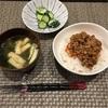 【食】リアルひとり飯公開