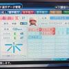 52.オリジナル選手 石川太朗選手 (パワプロ2018)